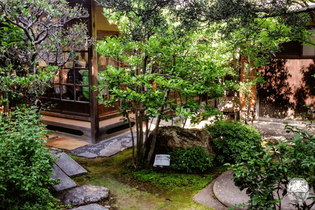 Garten des Namikawa Cloisonné Museums